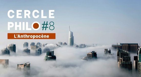 Lg visuel anthropocene